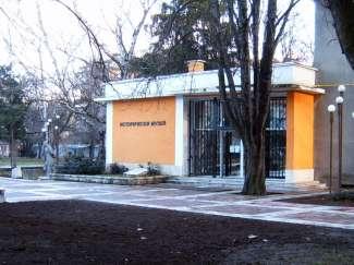 Ремонтират Историческия музей